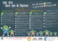 poster hindi
