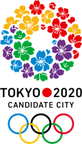 tokyo-logo-2020