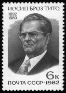 USSR_stamp_I.B.Tito_1982_6k